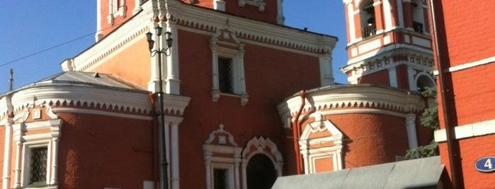 Храм святых апостолов Петра и Павла is one of Православные церкви на Таганке.