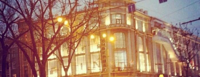 Центральный универмаг is one of Lieux qui ont plu à Natalie.