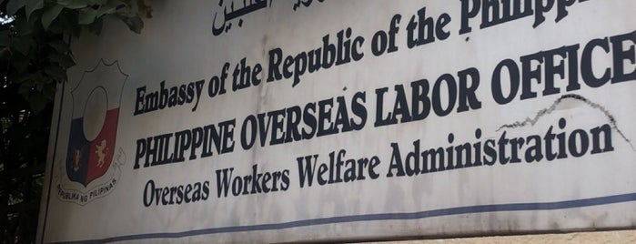 POLO-Philippines Overseas Labor Office is one of Gespeicherte Orte von Nora.