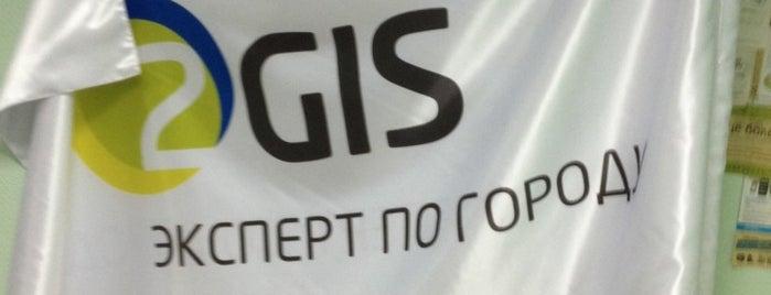 2GIS is one of Ростов планы на проживание ))).