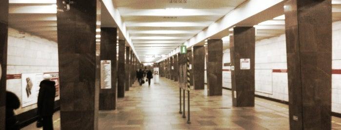metro Leninsky Prospekt is one of Lugares favoritos de Katia🐟.