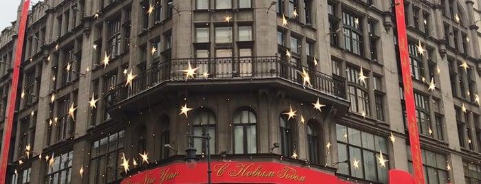 TSUM is one of Lugares favoritos de Anastasia.