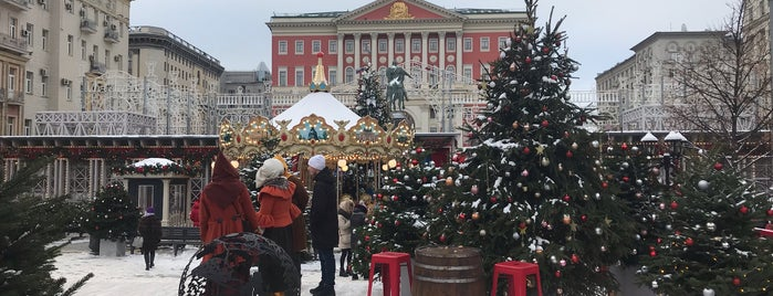 Pushkinskaya Square is one of Lugares favoritos de Anastasia.