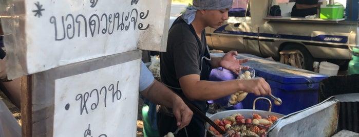 ลูกชิ้นทอดแม่ละออ หน้าม.พายัพ is one of chiang mai.