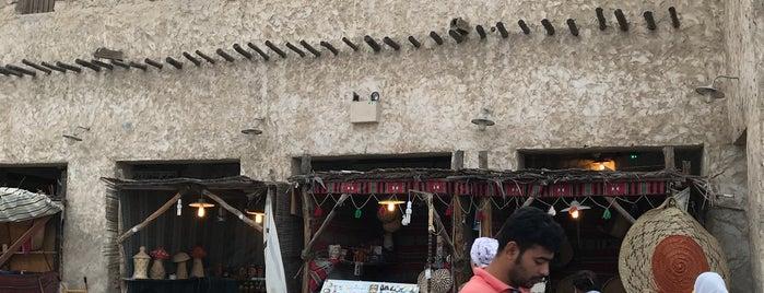 Al Sadoun Stores is one of Orte, die Sage gefallen.