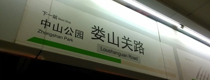 Loushan'guan Road Metro Station is one of Metro Shanghai.