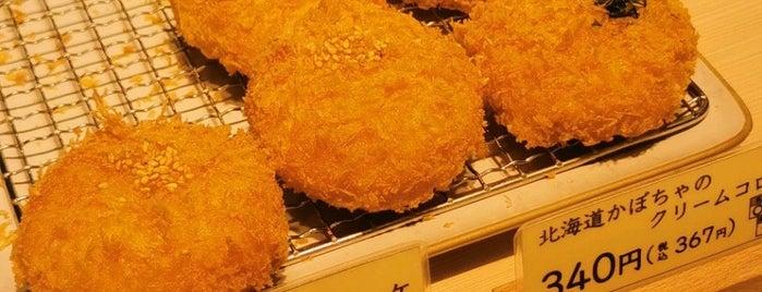 Rakuman Croquette is one of food tokyo.