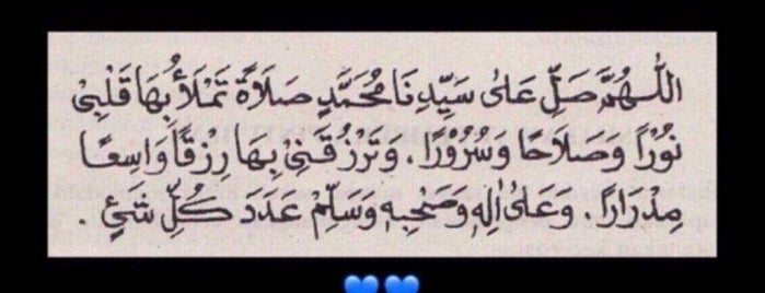 جامع الشيخ ابراهيم بن عبدالله الجريسي is one of Posti che sono piaciuti a Salim.