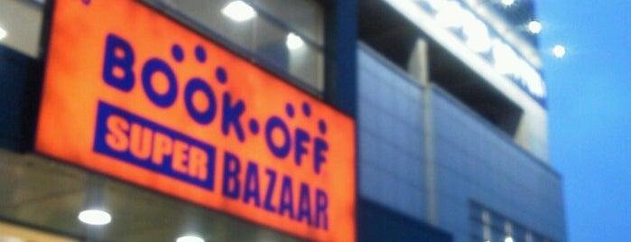 BOOKOFF SUPER BAZAAR 409号川崎港町店 is one of 神奈川ココに行く! Vol.15.
