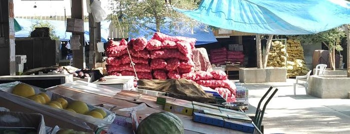 Wholesale market is one of สถานที่ที่ Funz ถูกใจ.