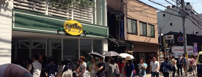 Eggs 'n Things 京都四条店 is one of Japan 🇯🇵: Kyoto, Nagano and Tokyo.