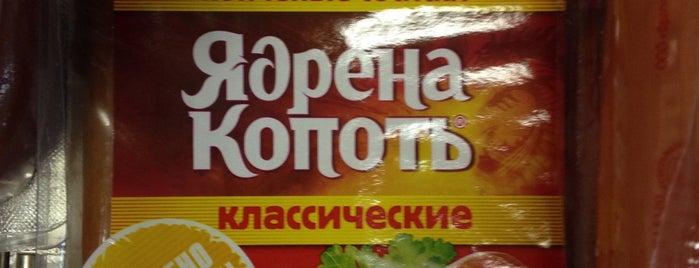 Пятерочка is one of Posti che sono piaciuti a Karenina.