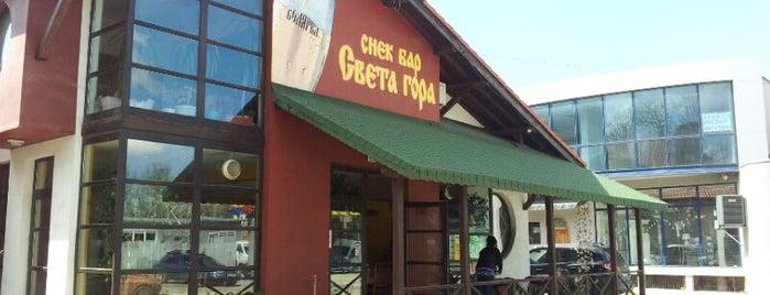 Снек бар Света гора is one of Orte, die Carl gefallen.