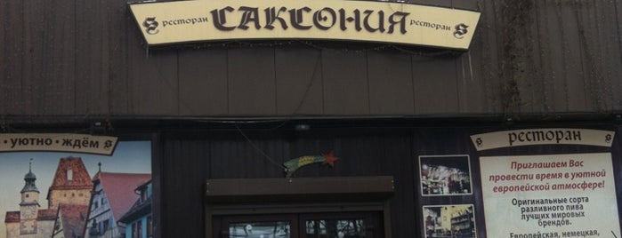 Саксония is one of Chinese,Indian and German Restaurants in Moscow.