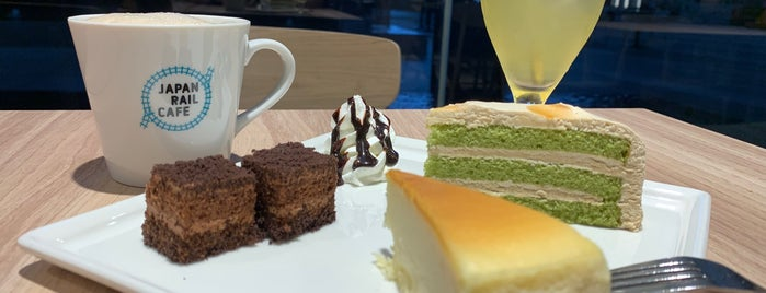 Japan Rail Cafe is one of Singapore.