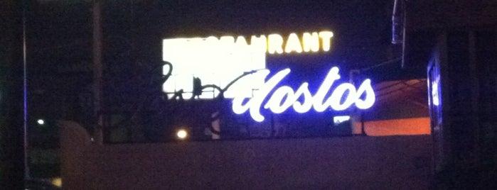 Los Mostos is one of Favorites.
