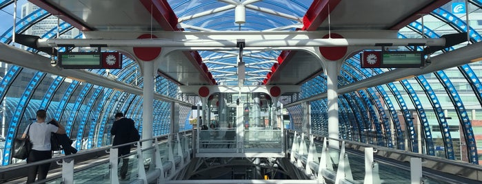Metrostation Sloterdijk is one of Amsterdam 2018.