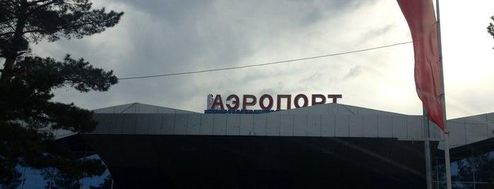 Kostanay International Airport (KSN) is one of Free WiFi Airports 2.