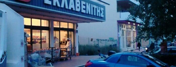 Σκλαβενίτης is one of Ifigenia: сохраненные места.