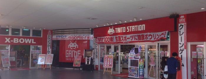 タイトーステーション is one of Locais curtidos por ねうとん.
