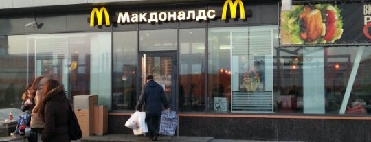 McDonald's is one of Рестораны.