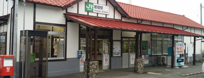 Iwajuku Station is one of JR 키타칸토지방역 (JR 北関東地方の駅).