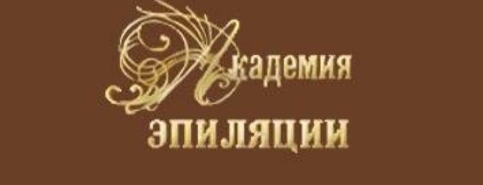 Академия эпиляции is one of Posti che sono piaciuti a Elena.