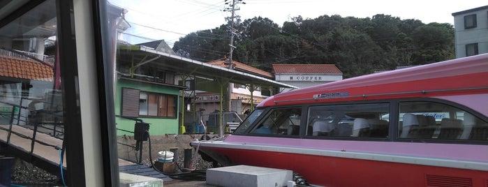賢島遊覧船のりば is one of Locais curtidos por 商品レビュー専門.