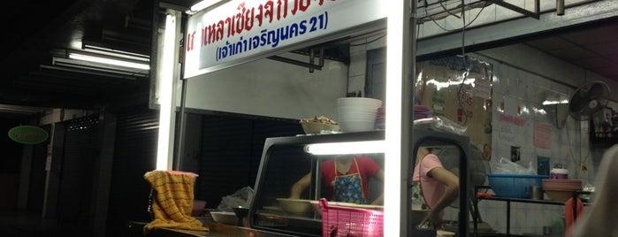 เกาเหลาเซี่ยงจี๊ ก๋วยจั๊บน้ำใส is one of BKK_Noodle House_1.