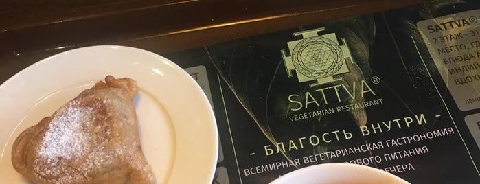 Сатва is one of Куда сходить.