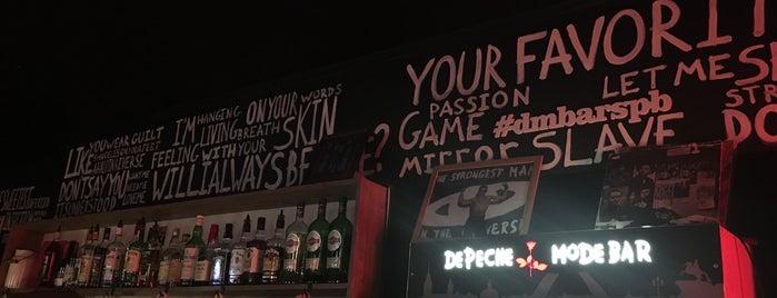 Depeche Mode Bar is one of RUS Saint Petersburg.