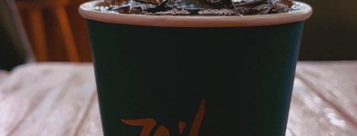 Zeila | Coffee Launge is one of Amal : понравившиеся места.