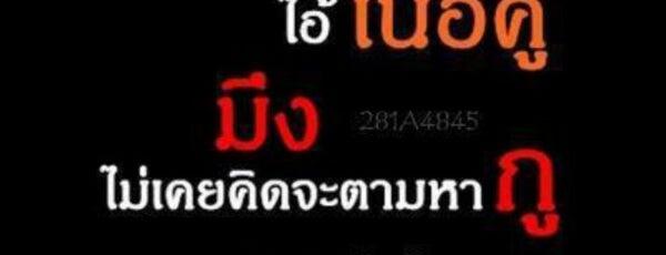 กรุงเทพมหานคร อมรรัตนโกสินทร์ มหินทรายุธยา มหาดิลกภพ นพรัตนราชธานีบุรีรมย์ อุดมราชนิเวศน์มหาสถาน อมรพิมานอวตารสถิต สักกะทัตติยวิษณุกรรมประสิทธิ์ is one of Bangkok.