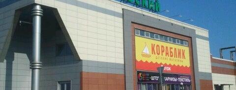 "ТРЦ ""Дмитровский"" is one of Posti che sono piaciuti a Karenina."