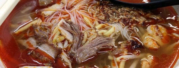 Golden City Restaurant is one of Penang | Eats.