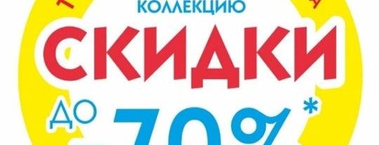 Orchestra is one of Liliia: сохраненные места.