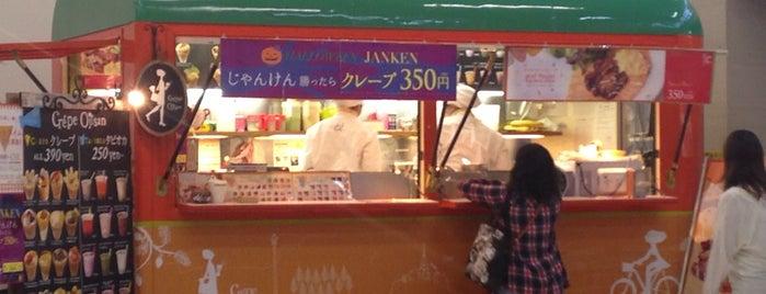 Crépe Ojisan BiVi二条店 is one of Travel Restaurant List.