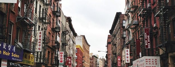 Canal & Bowery Streets is one of NYC.