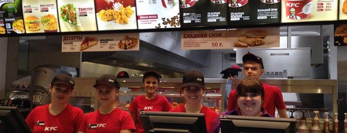 KFC is one of Роман : понравившиеся места.