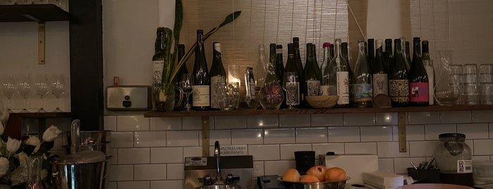Light Years Natural Wine Shop and Bar is one of HOUSTON..