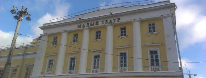 Maly Theatre is one of Театры / Theatres.