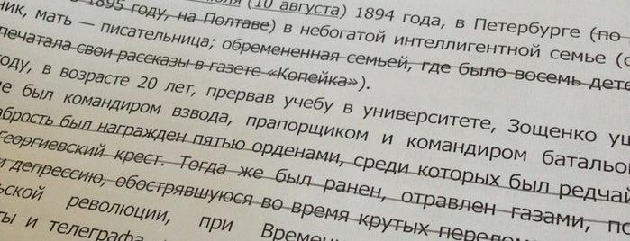 ТХК №60 is one of Ksu: сохраненные места.