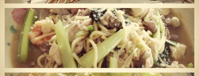 Hock Chuan Heong Restaurant (福泉香饭店) is one of Penang | Eats.