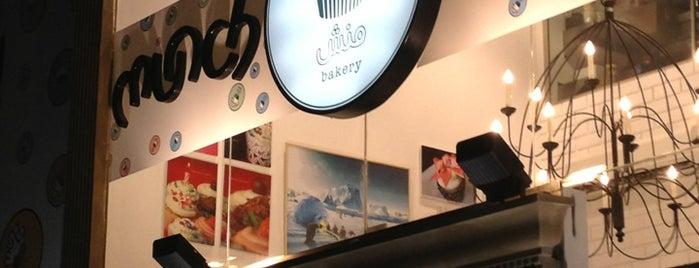 Munch is one of Posti che sono piaciuti a Rurie.