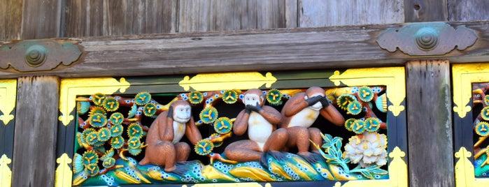 Three Wise Monkeys is one of Tokyo 2020.
