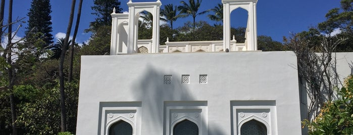 Doris Duke Foundation for Islamic Art is one of Rexさんの保存済みスポット.