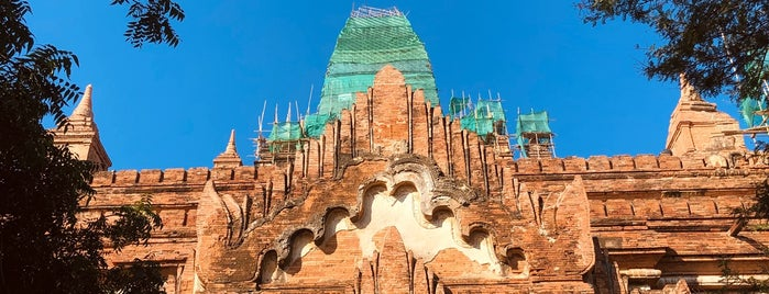 Hti Lo Min Lo Pagoda is one of Myanmar - May 2019.
