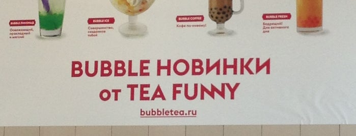 Bubble Tea is one of Posti salvati di Maria.