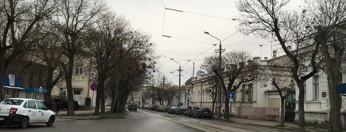 Eupatoria is one of Lugares favoritos de Stanislav.