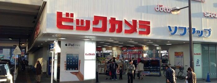 Bic Camera is one of 浜松駅関連.